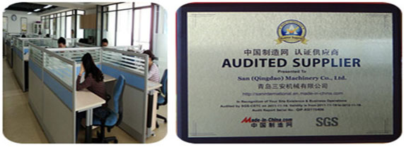 San (Qingdao) Machinery Co., Ltd. office